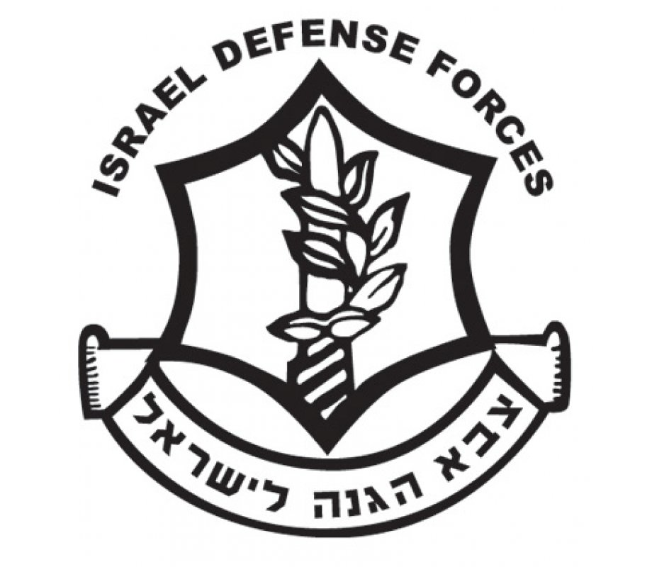 IDF Emblem T.