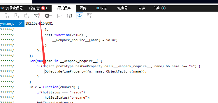 ie8 Object.defineProperty · Issue #1 · ie.
