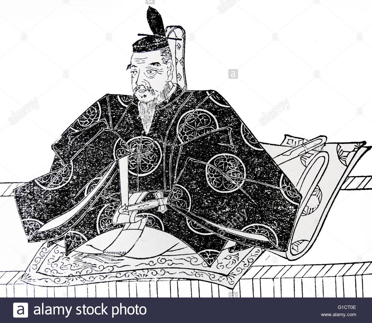 Ieyasu Stock Photos & Ieyasu Stock Images.