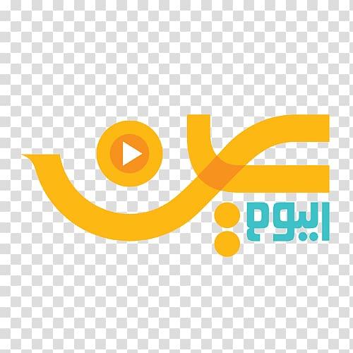Jeddah Newspaper Okaz Bahrain Ta\'if, Chess logo transparent.