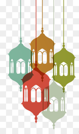 Iftar PNG and Iftar Transparent Clipart Free Download..