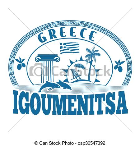EPS Vectors of Igoumenitsa, Greece stamp or label on white.