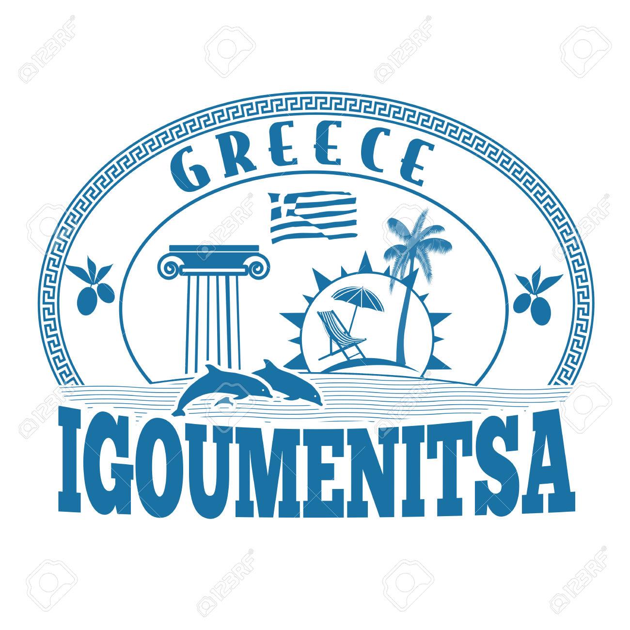 Igoumenitsa, Greece Stamp Or Label On White Background, Vector.