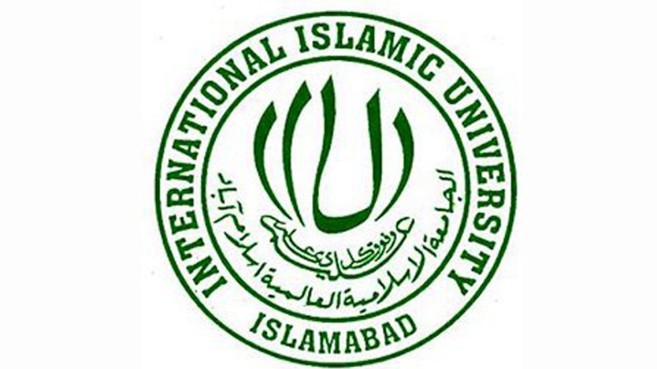 UAE ambassador inaugurates new mosque at IIUI.