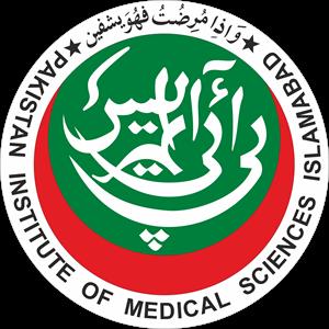 IIU Islamabad Logo Vector (.EPS) Free Download.