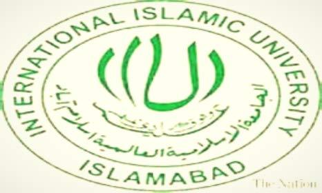 Amazon.com: iiui university islamabad: Appstore for Android.