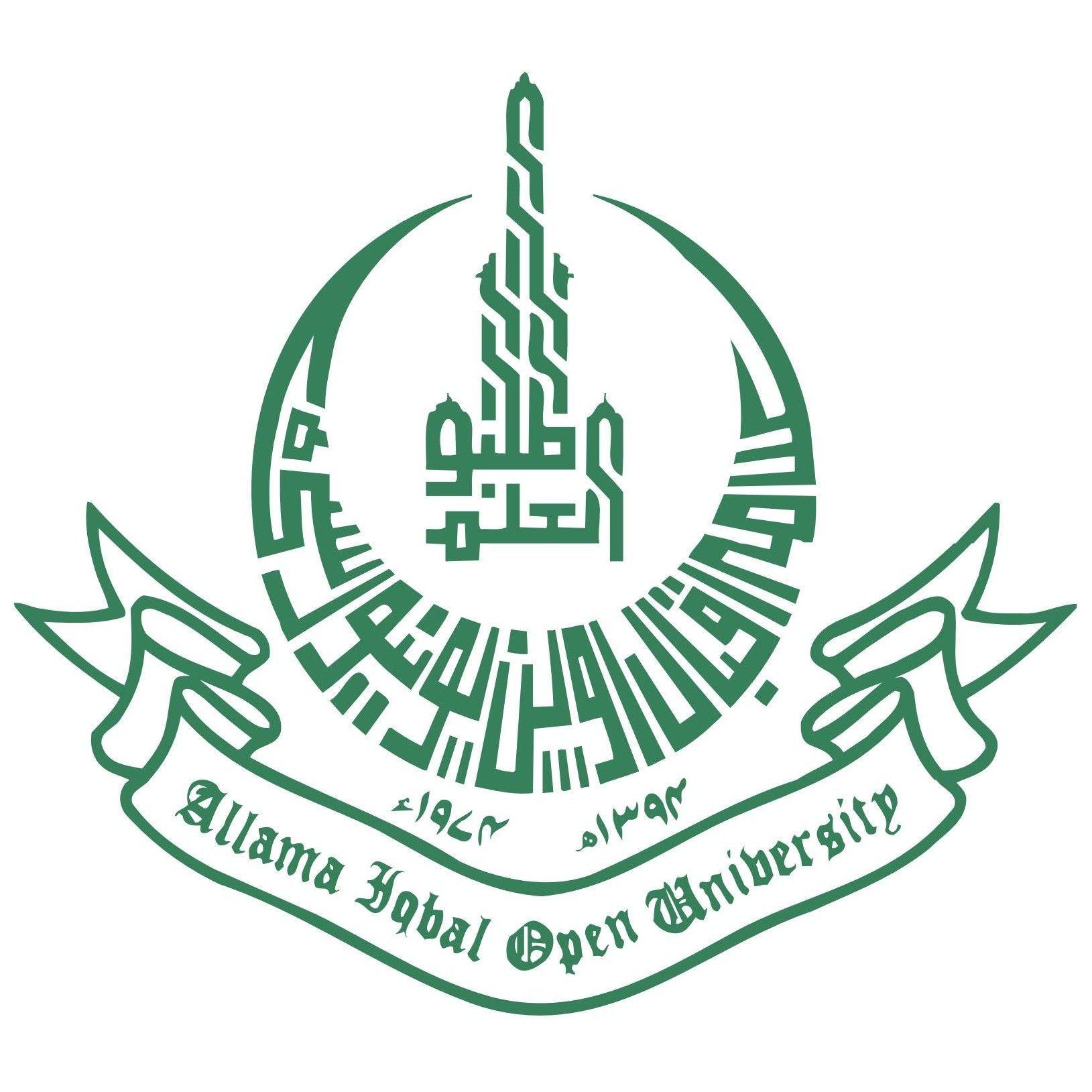 AIOU Logo [Allam Iqbal Open University].