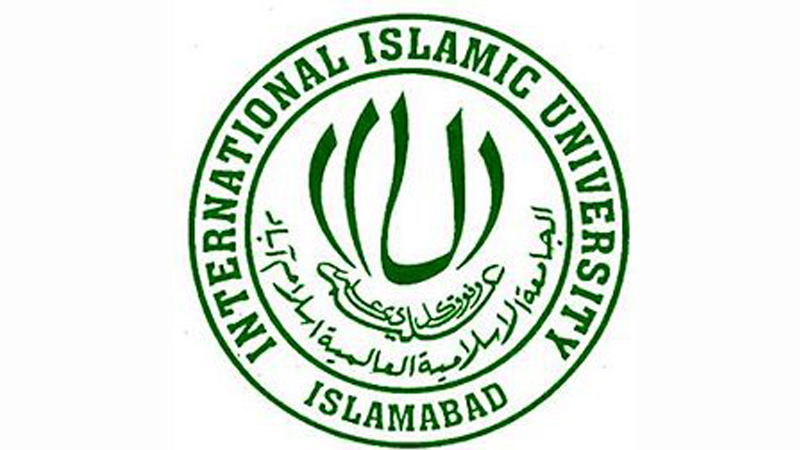 IIUI's faculty found appointed sans merit as nepotism rises.