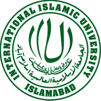 Image result for iiui monogram.