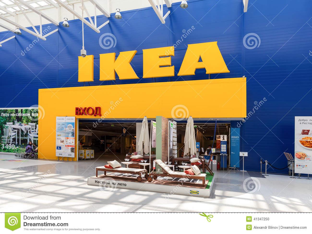 Ikea clipart.