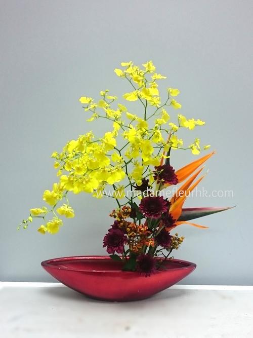 Ikebana (Japanese) — Madame Fleur.