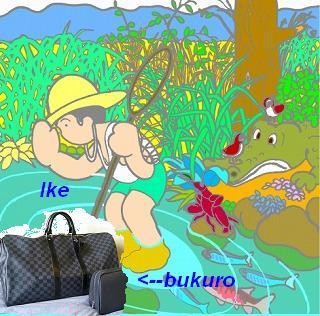 Origin of Ikebukuro.