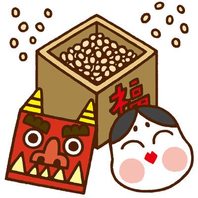 Let's enjoy Japanese culture(SETSUBUN EVENT) together!.