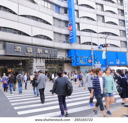 Ikebukuro Stock Photos, Royalty.