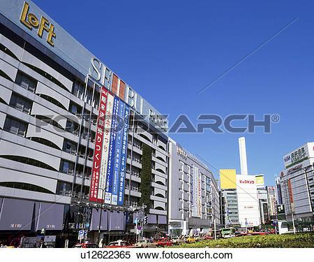 Stock Image of Ikebukuro Station, East Exit, Toshima, Tokyo, Japan.