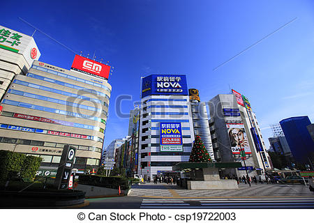 Stock Photography of View Ikebukuro Station East Exit area.