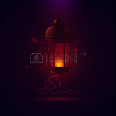 Arabic Lantern Stock Vector Illustration And Royalty Free Arabic.