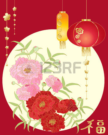1,420 Golden Lantern Stock Vector Illustration And Royalty Free.