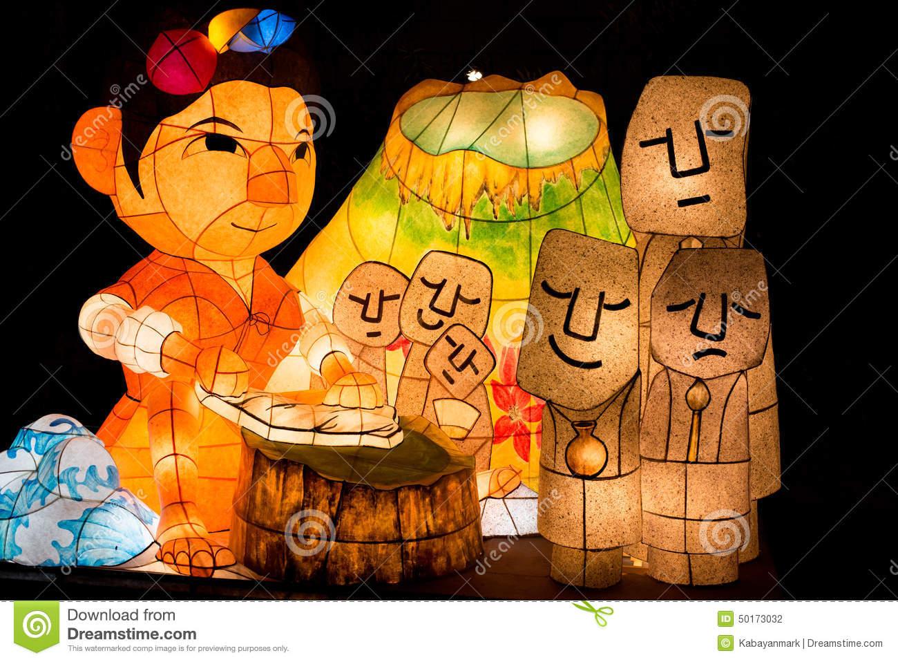 Lantern Festival, Seoul, Paper Lantern Characters On Black.