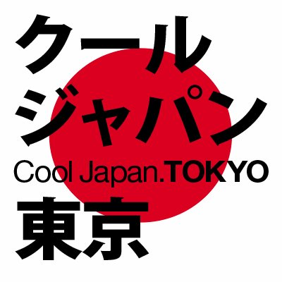 """cooljapan.tokyo on Twitter: """"【Ishi yaki imo】 Ishi yaki imo is a."""