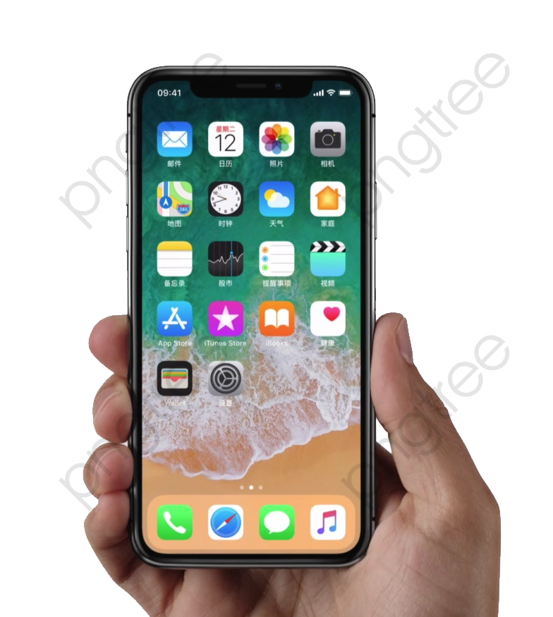 Iphone x download free clipart with a transparent background.