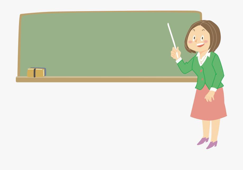 Teacher Png.