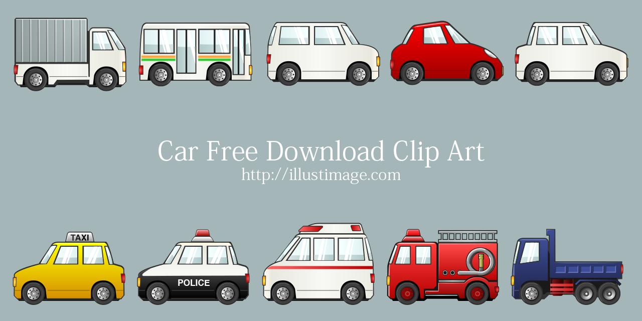 Imágenes de dibujos animados y clipart de autos gratis.
