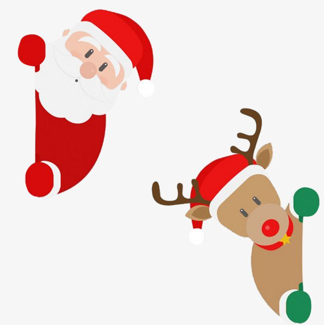 Navidad Png (109+ images in Collection) Page 3.