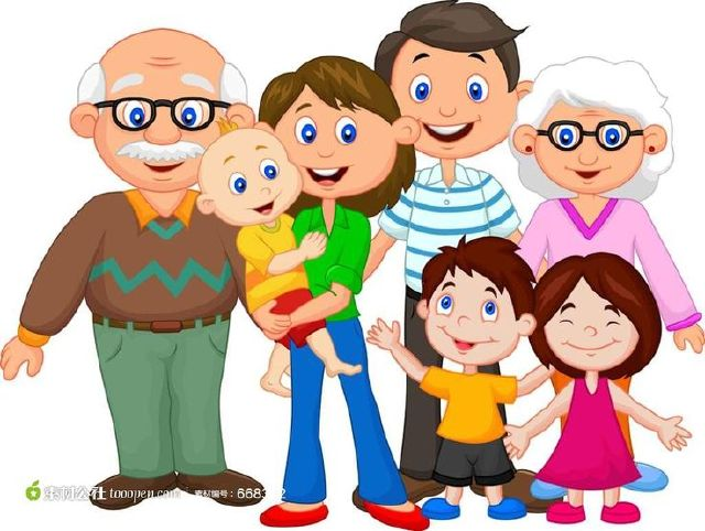 2808 Happy Family free clipart.