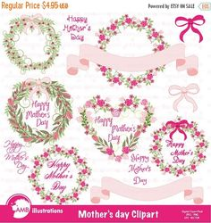 Images new baby day clipart.