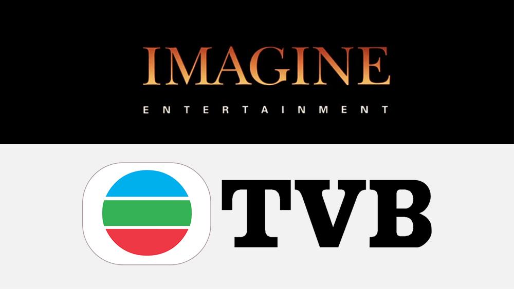 Imagine Sets $100 Million TV Financing Venture (EXCLUSIVE.
