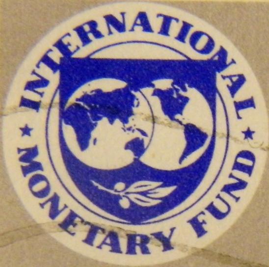 File:IMF logo.png.