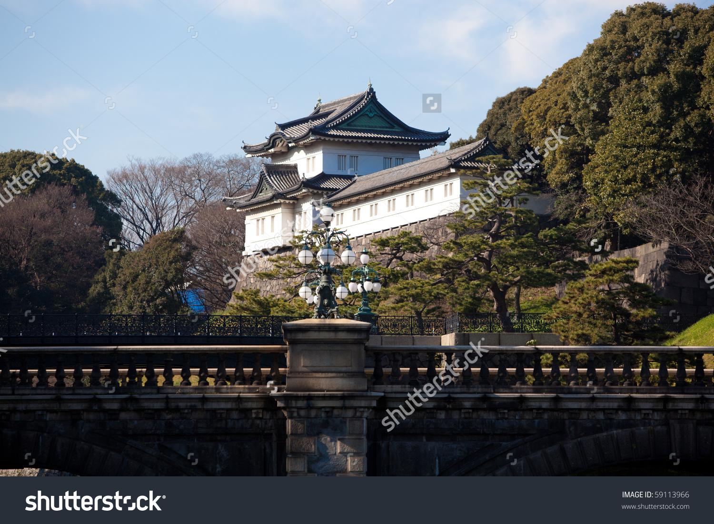 Japanese Imperial Palace Tokyo Japan Stock Photo 59113966.