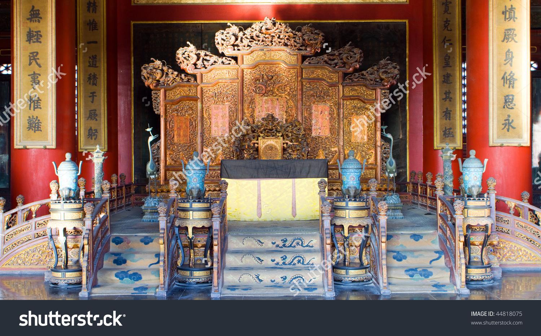 Interior Imperial Palace Forbidden City Beijing Stock Photo.
