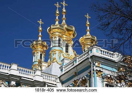 Stock Image of Chapel domes at The Imperial Palace at Tsarskoe.