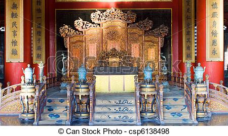 Stock Photo of interior of the imperial palace in forbidden city.