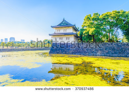 Imperial Palace Stock Photos, Royalty.