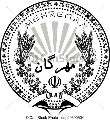 Vector Clipart of Mehregan, marked in accordance with the Iranian.