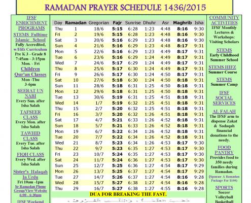 Islamic Calendar 1436 In Accordance With 2015 India New Calendar.