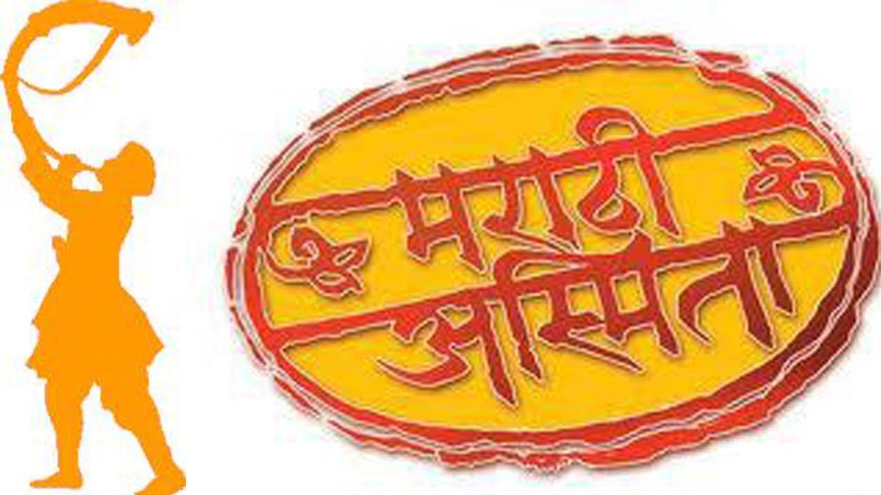 Marathi Clip Art.