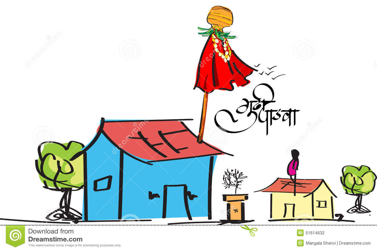 Marathi Stock Illustrations.