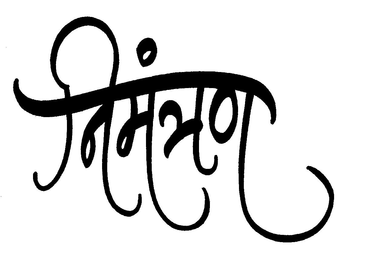 shubh vivah logo clipart