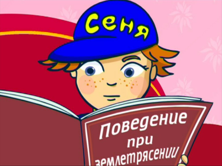 Sakhalin Energy.