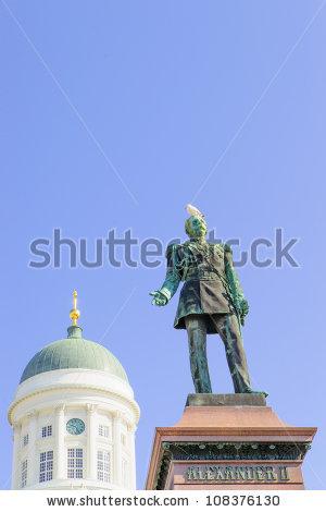 Statue Tsar Alexander Second Russia Senate Stock Photo 108376133.