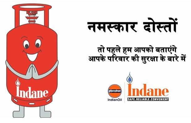 Bhiwadi Indane, Bhiwadi, LPG Gas Distributor in bhiwadi 07.