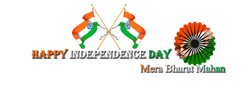 Independence Day PNG Transparent Independence Day.PNG Images.
