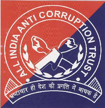 All India Anti Corruption Trust With Label (1744731.