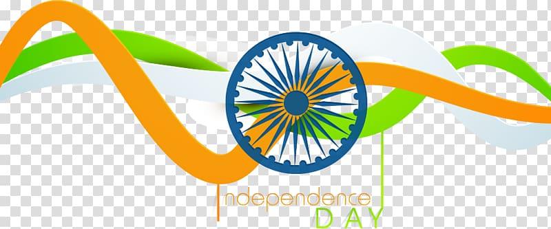 Ashoka Chakra illustration, Indian Independence Day August 15.