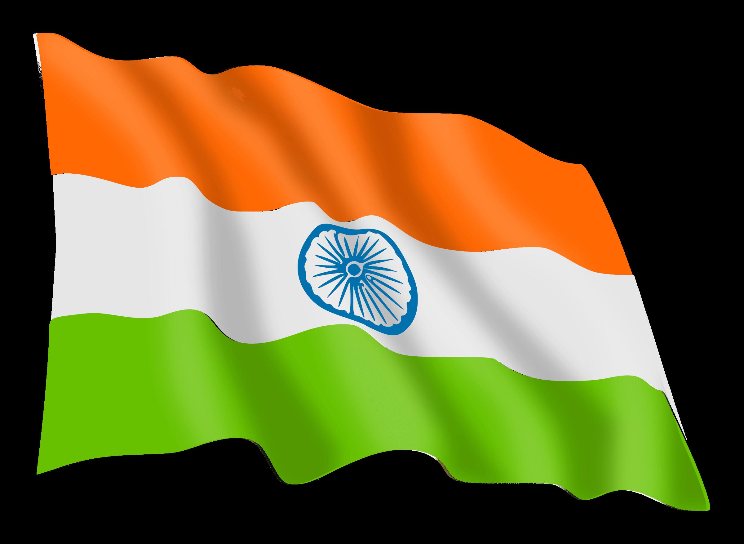 Wave India Flag transparent PNG.