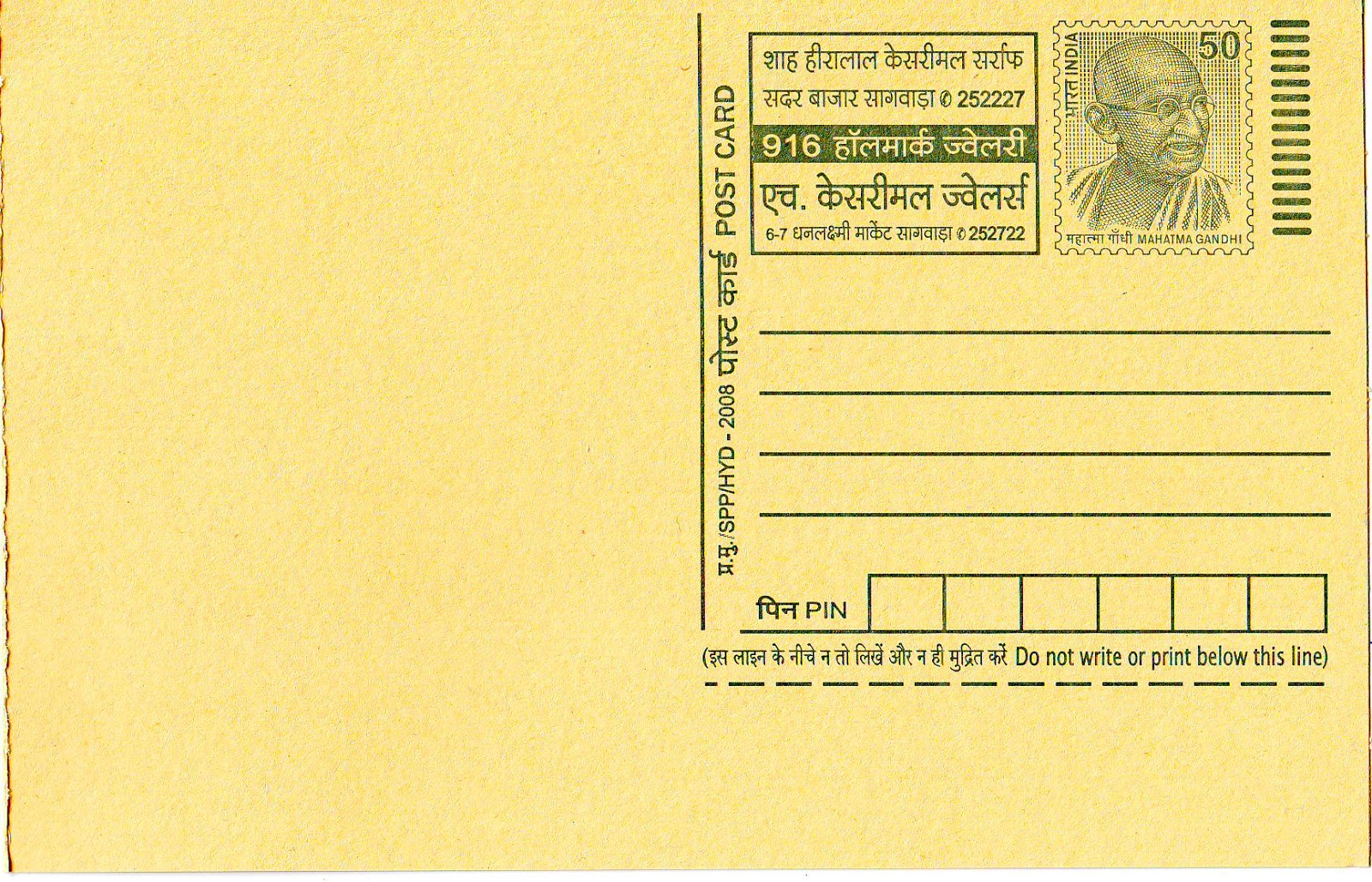 How to Post Something via Indian Post / Courier?.